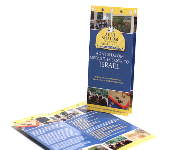 adatshalom print design by ocreations in pittsburgh